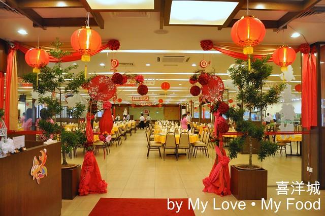2011_02_13 Hei Yeong Seng 002a