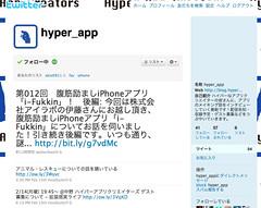 hyper_app (hyper_app) on Twitter