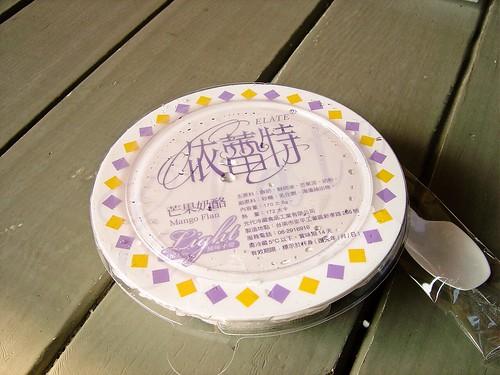foodpic957017