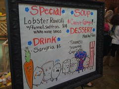 Royal/T Menu Board