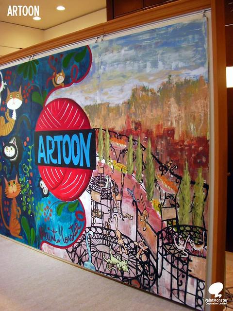 artoon_day4_08