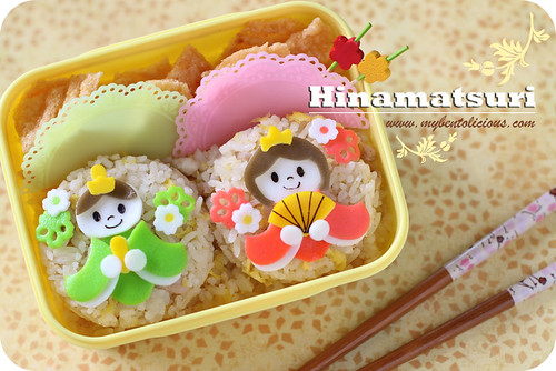 Hinamatsuri (Girls' Day)
