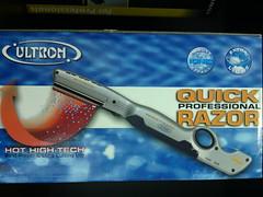 Ηλεκτρικό Θερμικό Ξυράφι Ultron  Quick Razor