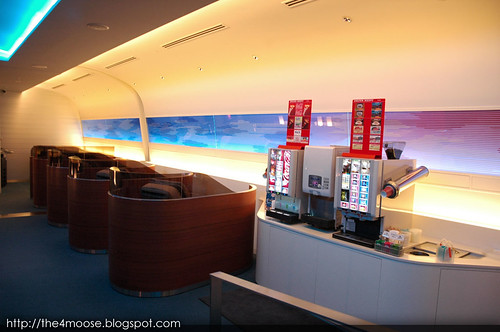 Kansai International Airport 関西国際空港 - KIX Refresh Cabin