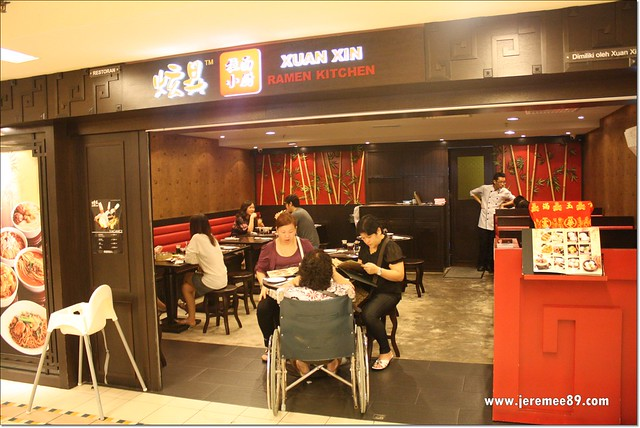 Xuan Xin Ramen Kitchen @ Gurney Plaza