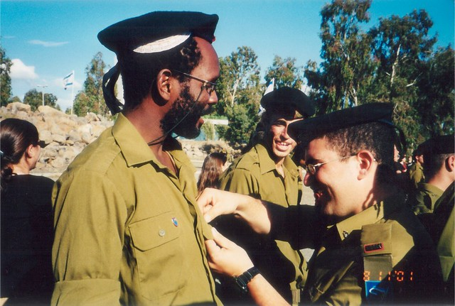 Moshe Hillel Eytan at Basic Training