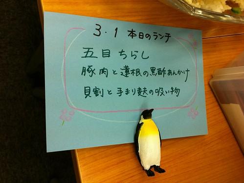 はてな東京オフィス