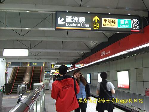 2010-11-07-133
