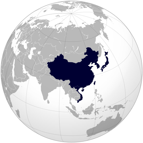 600px-East_Asian_Cultural_Sphere