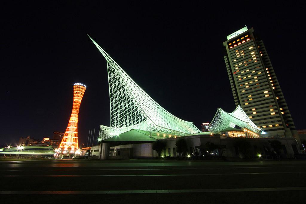 Kobe Night View Photo (2)