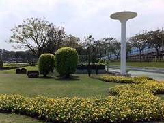 花博新生公園區