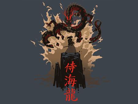 SamuraiDragon