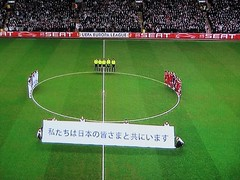 'We are with you Japan' (1) (janet7r) Tags: japan liverpool football tv earthquake tsunami championsleague arnfield scbraga
