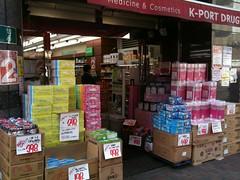 恵比寿駅前のドラッグストア、ティッシュもトイレットペーパーも大量入荷 (3/19) #ebisu