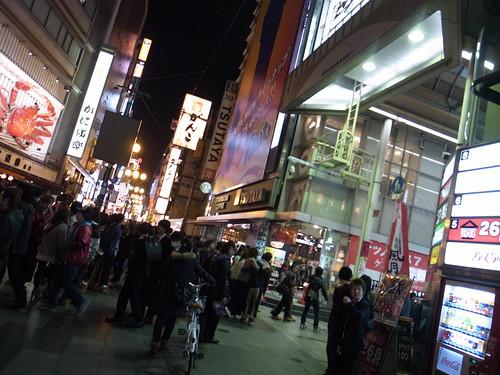Osaka Minami Night
