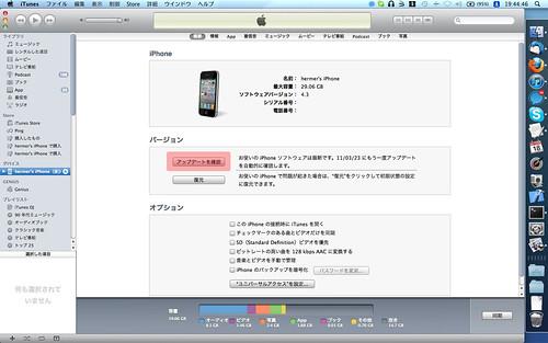 スクリーンショット(2011-03-21 19.44.46)hh2