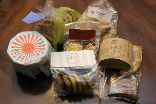 Japan Relief Bake Sale