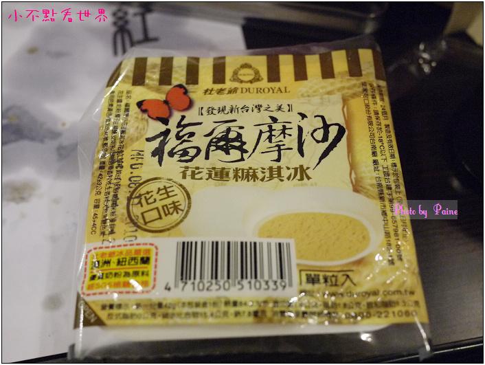 南崁富貴紅麻辣鍋 (6).JPG