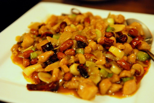 Gong Pow Chicken with Peanuts