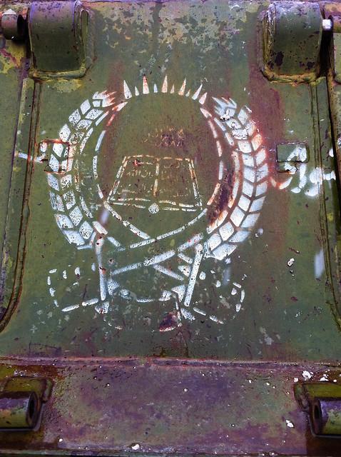 Taliban Seal