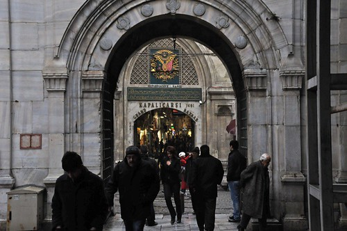 Entrance to Grand Bazaar - enter at your own peril!