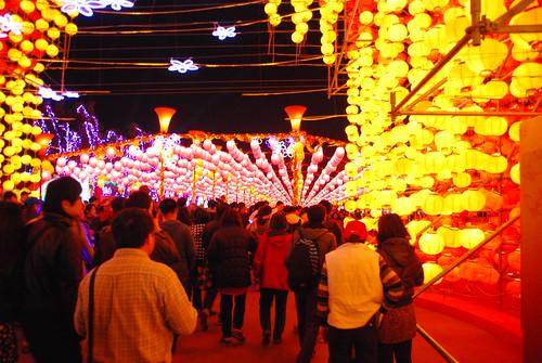 Miaoli Lantern Festival