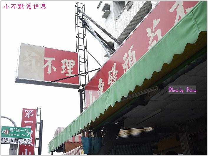 苟不理包子 (5).jpg