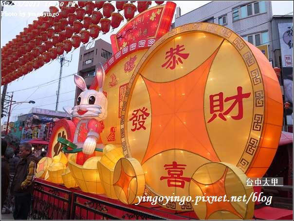 台中大甲20110213_R0017885