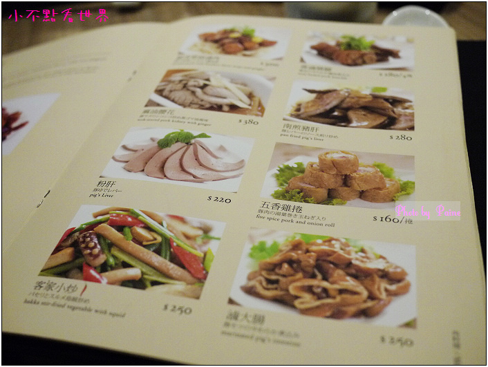 天母銀杏台菜甜點004.jpg