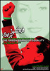8march_11s (sabzphoto) Tags: green movement friend po sultan neda ster 8march agha پوستر soltan سبز دوست سلطان فریاد ندا برابری روززن آغا جنبش postersofprotest ۸مارس ۱۷اسفند 17esfand