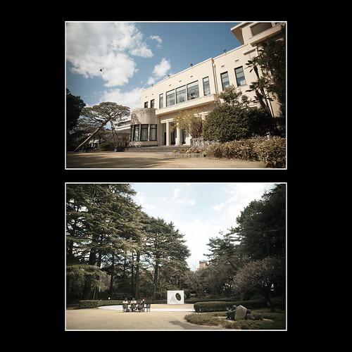 Tokyo Metropolitan TEIEN Museum