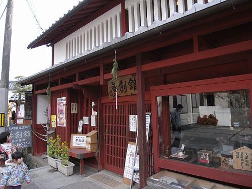 くすり資料館@高取町-01