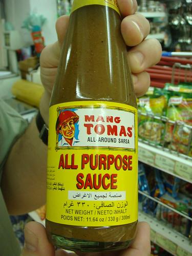 All Purpose Sauce