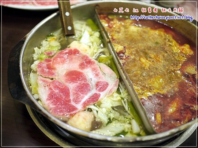12 煮白鍋好吃