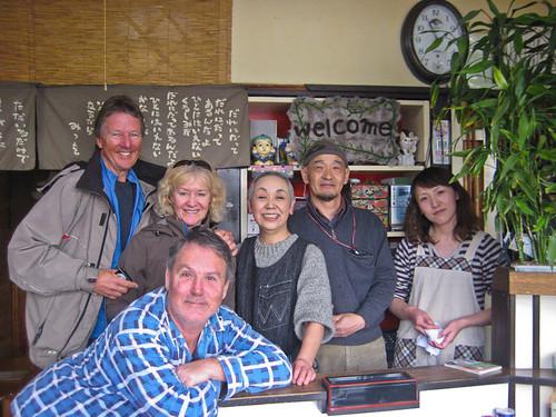 Sengoku Restaurant