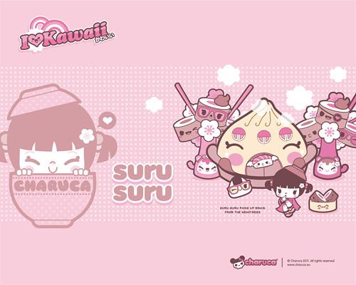 Charuca I Love Kawaii Wallpaper