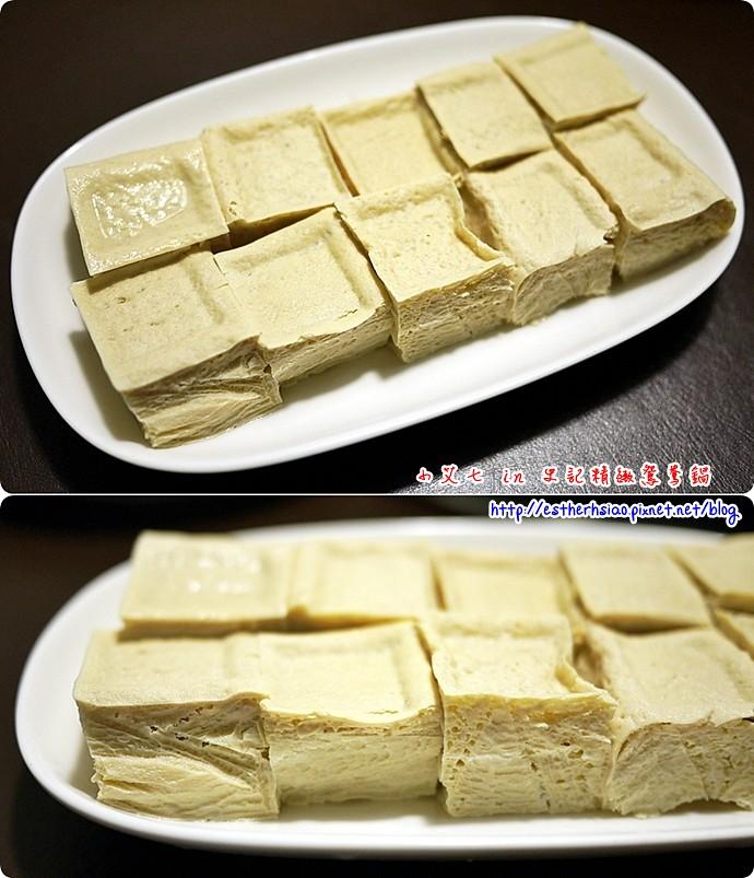 28 凍豆腐也是不錯