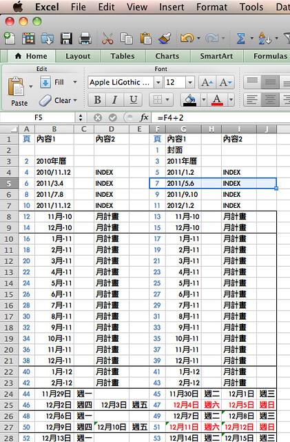 螢幕快照 2011-03-26 下午2.45.40