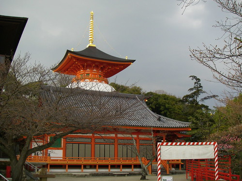 Nakayamadera