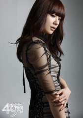 Seo Ji Hye as Shin In Jung