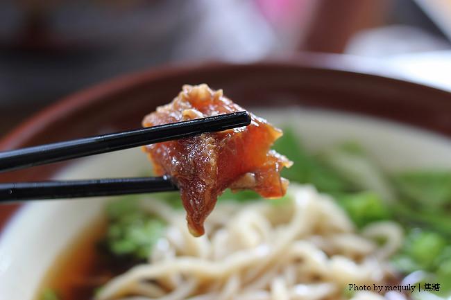 上泓園牛肉麵07