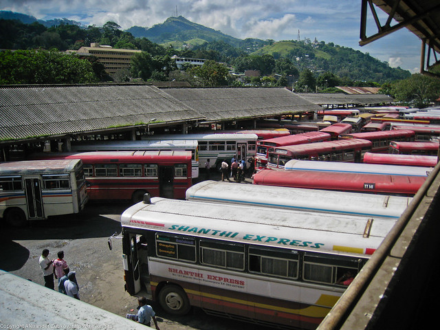 Автовокзал Канди