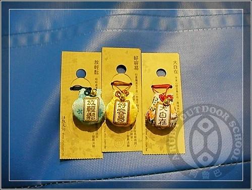 S-第12屆百香QQ杯攀岩賽43