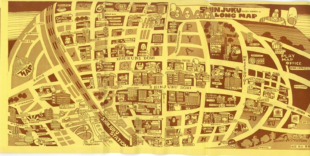"""""""Shinjuku Long Map."""" Shinjuku Playmap, ca. 1971."""