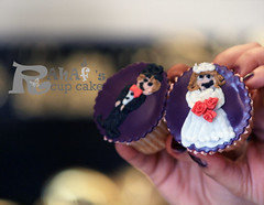 (Rahf's cake) Tags: cup cake married we cupcake got  rahaf   rahafs