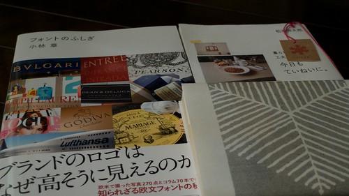 BOOK_MARKET_収穫