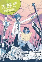 sv_daisuki_cover_revised