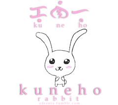 Kuneho (adrenia) Tags: cute rabbit doodle filipino pinoy philippine baybayin kuneho