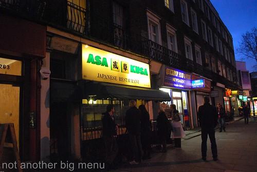Asakusa, Camden - Restaurant exterior