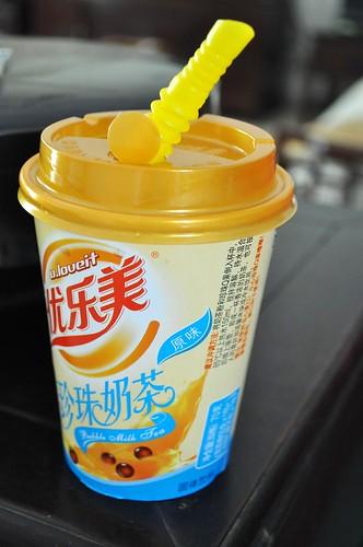 from beijing